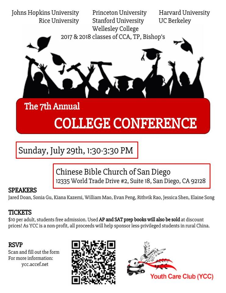 2018 Annual College Conference – YCC